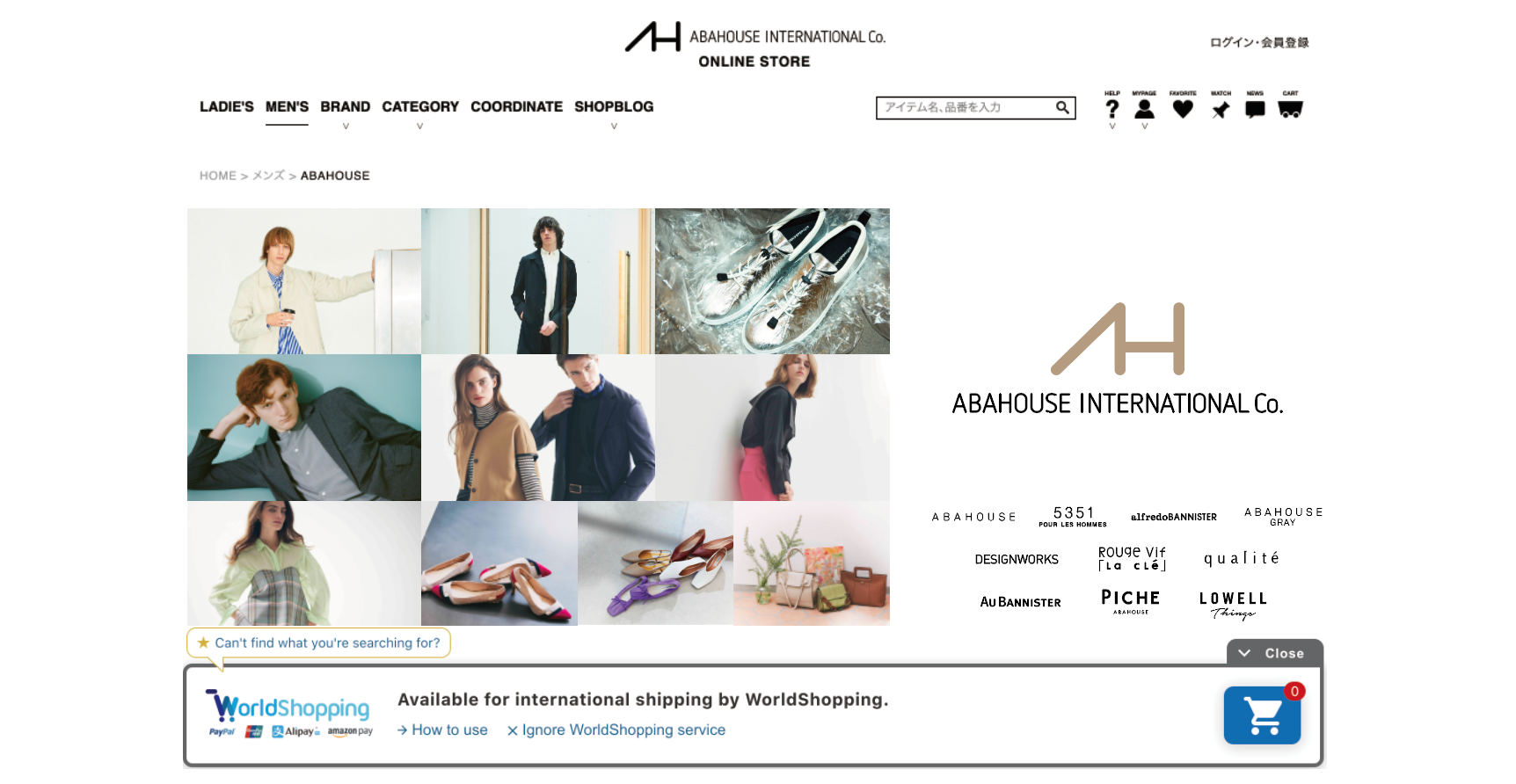 ABAHOUSEサイト内イメージ