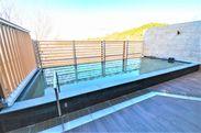 天然温泉の露天風呂を新設