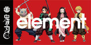 ELEMENT SKATEBOARDS|KIMETSU NO YAIBA