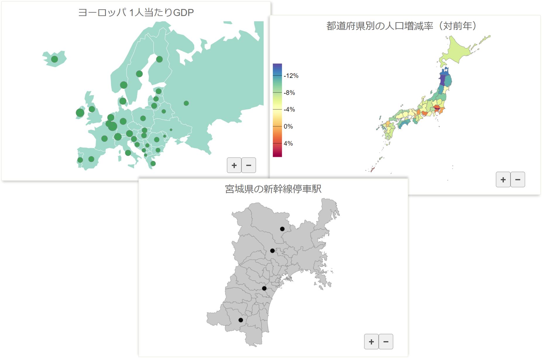 地理空間データ可視化コントロール「FlexMap」