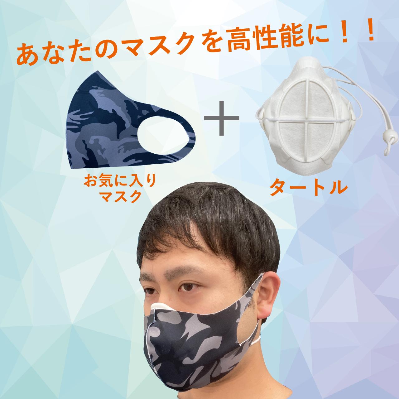 マスク 性能 比較