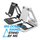 『BIG DOUBLE SWING-STAND BY ME』
