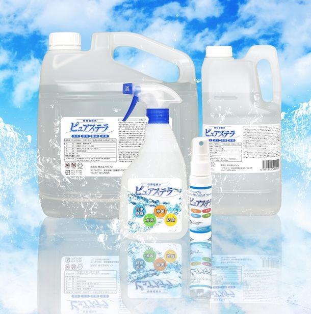 ウイルス コロナ 電解 水 ウイルスと電解水