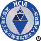 HCIA認定マーク