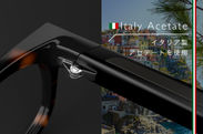 イタリア製アセテートフレーム