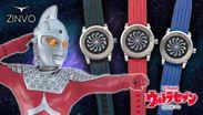 ウルトラセブン ZINVO 腕時計―ULTRASEVEN Limited Edition―