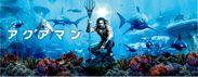 「ワイルド・スピード」監督が放つ、予測不能の海中バトル・エンターテイメント!『アクアマン』2021年7月3日(土)フジテレビ系土曜プレミアムで地上波初放送!