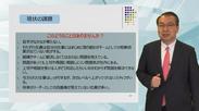 初めてのOKR入門~シリコンバレー式最新目標達成管理制度~(1)