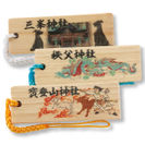 オリジナル木札ストラップ イメージ(3)