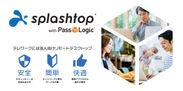 Splashtop with PassLogic