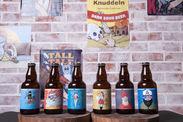 ATGビール(6種)