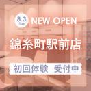 2021年8月3日 錦糸町駅前店 オープン