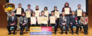 仙台ビジネスグランプリ2018女性起業家賞受賞