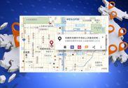 【地図検索サイト「MapFan」検索イメージ図】