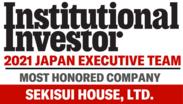 Institutional Investor 2021 Japan Executive Team