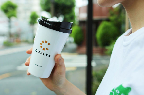 飲み終わったテイクアウトカップはお店に返却・再使用「CUPLES(カプレス)」サービスを9月20日より開始