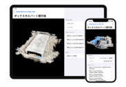 iPhoneおよびiPadによる点群プレビュー