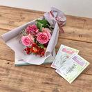 塗り絵ポストカード「感謝と幸福」と花束のセット_日比谷花壇