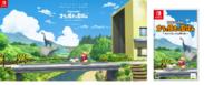 NintendoSwitchソフト【クレヨンしんちゃん『オラと博士の夏休み』〜おわらない七日間の旅〜】ついに発売!