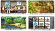 「ぼくのなつやすみ」シリーズ監督 綾部和が贈る新しい冒険物語