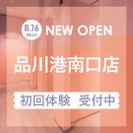 2021年8月16日 品川港南口店オープン