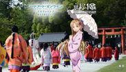 葵祭×劇場版 ソードアート・オンライン -プログレッシブ- 星なき夜のアリア