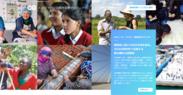 エン・ジャパン採用支援プロジェクト(JICA)
