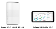WiMAX +5G 販売データ端末