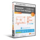 Paragon Hard Disk Manager 17 Professional+Security Z SAFE(ウィルス対策)(DVDパッケージ版)