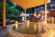 大浴場露天風呂 岩タイプ