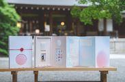乃木神社オリジナルのよりそひ祈願
