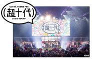 """ULTRA TEENS FES""""超十代"""""""