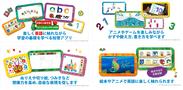 ベストセラー絵本「はらぺこあおむし」の公式知育アプリが新登場!
