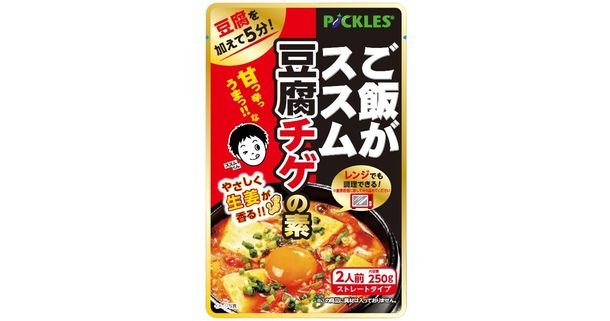 ご飯がススムキムチの魚介の旨味にやさしく香る生姜をプラス!甘辛な味わいが楽しめる豆腐チゲ用スープ「ご飯がススム豆腐チゲの素」を9月20日にリニューアル発売