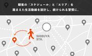 渋谷エリアに特化した「ローカルフィットネス」