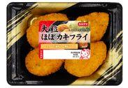 【商品画像】大粒ほぼカキフライ