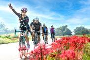 Cycling AKAGI 2021