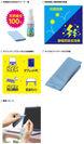 ハクバ PCマルチクリーナー 30 商品詳細