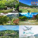 兵庫県の6つのキャンプ場でご利用いただけます。