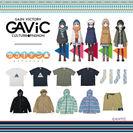 GAViCxゆるキャン メインイメージ1
