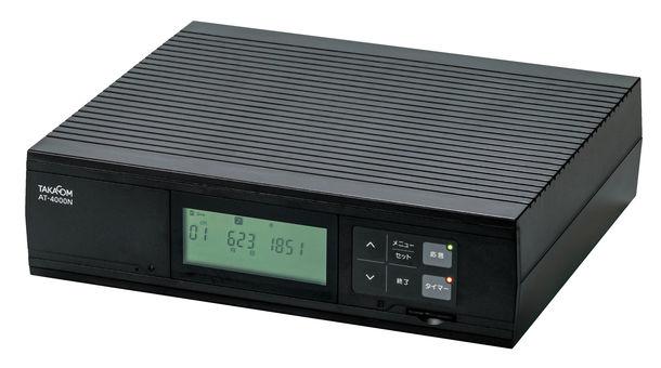 営業時間外の留守応答を自動化!テレワーク中でも応答メッセージなどの作成・変更が容易にできる4回線音声応答装置「AT-4000N」を新発売