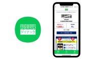 図1 『【LINE版】倶楽部ダイナック』アイコンとトップ画面