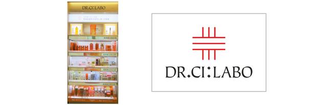 店舗DXを支援する「コネクテッドシェルフ」の本格導入を開始!化粧品ブランド「ドクターシーラボ」の店頭プロモーションに正式採用