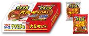 ペヤングやきそば味 超大丸せんべい ハーフ&ハーフ箱(1)