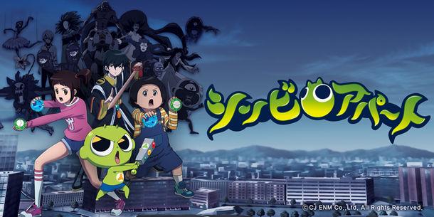 """大人気の韓国エンタメ!次に来る!?大注目ジャンルは""""アニメーション"""" 2021年秋、韓国アニメがやってくる!《第1弾》韓国を席巻する国民的人気アニメがついに日本上陸!韓国で4年間、全ての子供番組の中で視聴率1位「シンビアパート」がAmazonプライム・ビデオほかにて配信開始"""