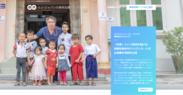 エン・ジャパン採用支援プロジェクト(ジャパンハート)