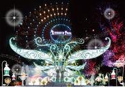 魔法の光の羽根