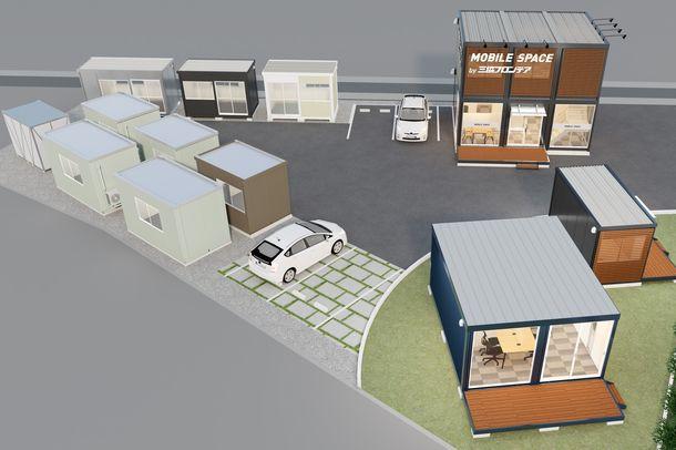 動かせる建物「モバイルスペース」の中古専門展示場が9月16日福島県白河市にオープン!
