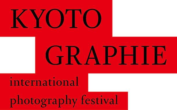アニエスベー、9月18日から開催のKYOTOGRAPHIE京都国際写真祭をサポート!