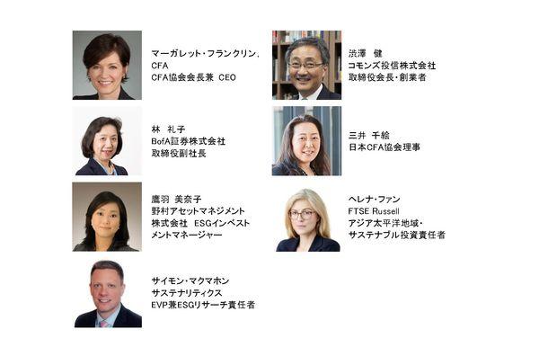 10月6日~8日夕刻にフラグシップイベント『ジャパン・インベストメント・カンファレンス2021』を開催
